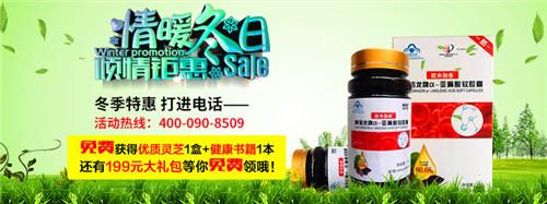 纯植物提取的欧米伽叁,含量最高,纯度最高是利诺龙牌欧米伽3吗?