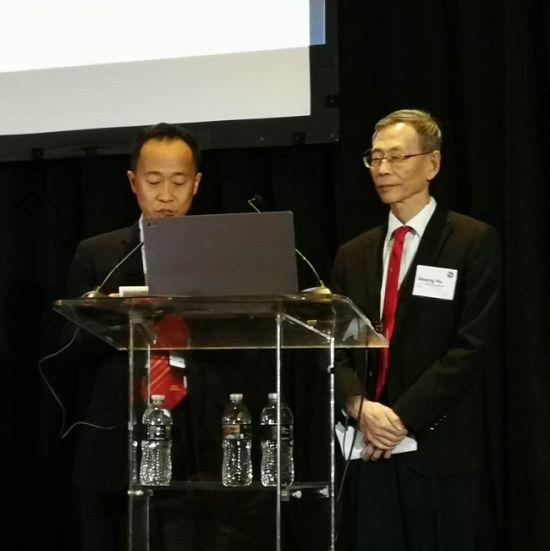 中国设立的欧米伽3大奖轰动世界脂肪酸科学大会